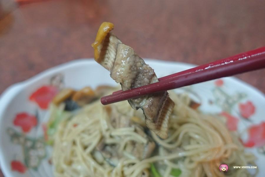 斗南美食,斗南翁式鱔魚麵,花枝麵,雲林美食,鱔魚麵 @VIVIYU小世界
