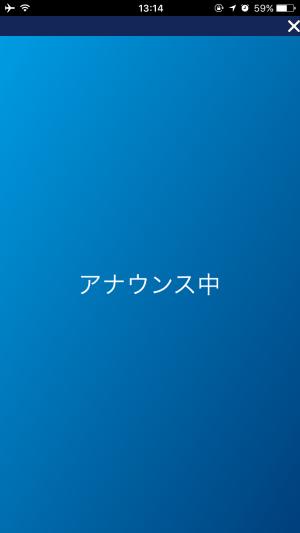 IMG_5788