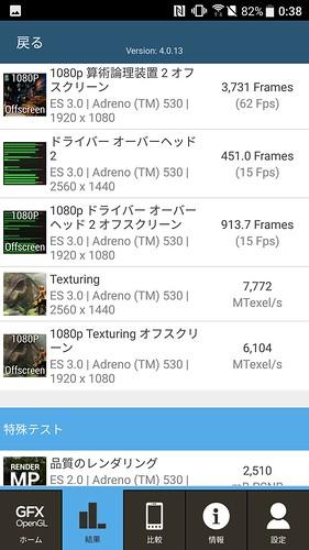 Screenshot_20170424-003900