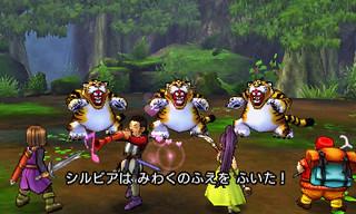 スキルパネル 3DS