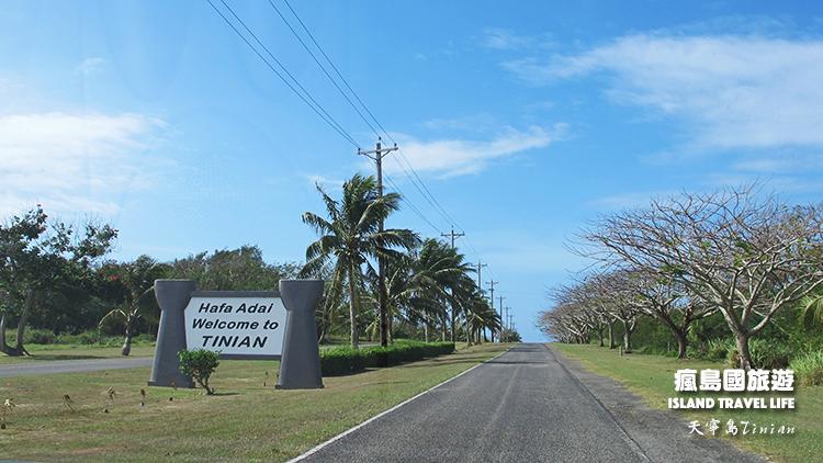 33 Tinian