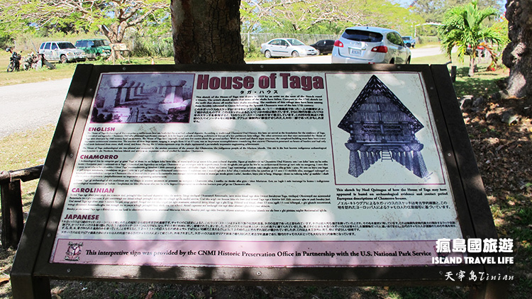 01 House of Taga