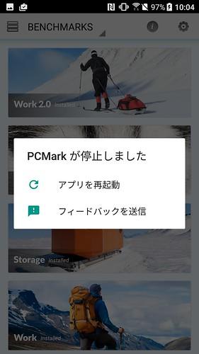 Screenshot_20170423-220453
