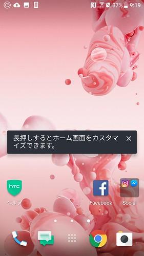 Screenshot_20170422-211923