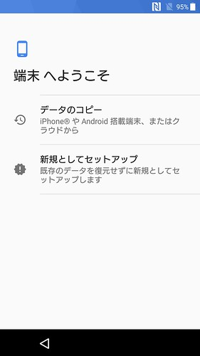 Screenshot_20170320-234216