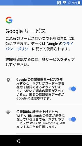Screenshot_20170603-231810
