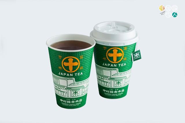 Freshly brewed Japanese Tea