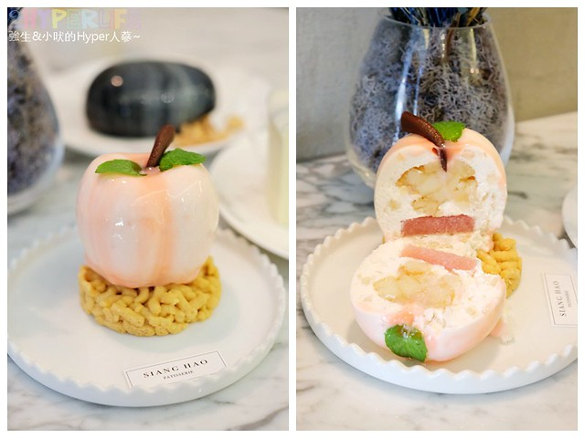 SIANG HAO PATISSERIE・Desserts・手作甜點 (21)