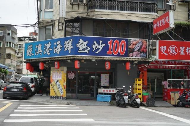 20170520_蘇澳港100元 (7)