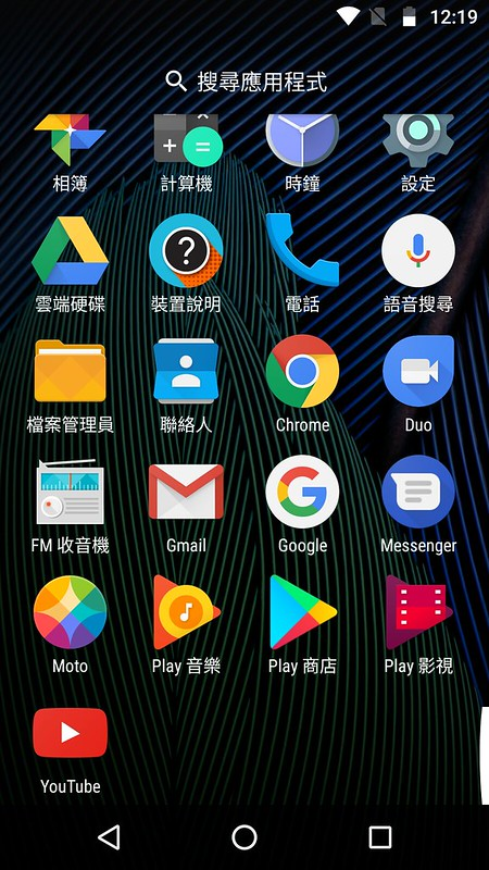 Screenshot_20170530-121924