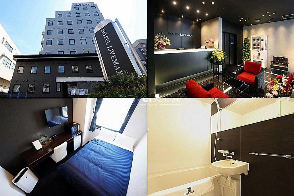 Hotel Livemax Tokyo Shiomi Ekimae