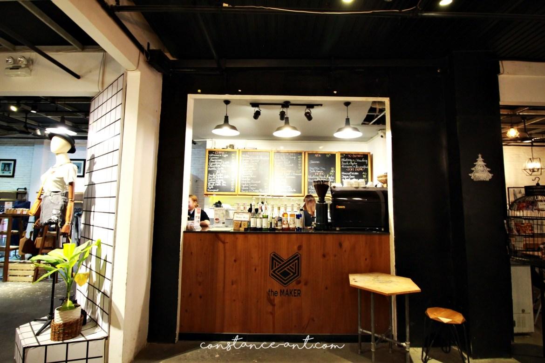 Cafe Apartment