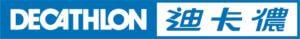 2016.12.31   紐到天涯海腳   打工度假打包之 迪卡儂背包與睡袋選擇 19.jpeg