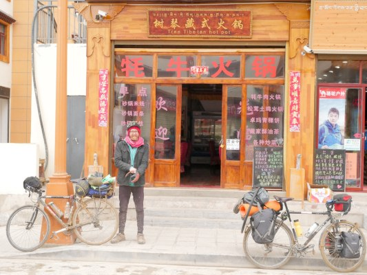 Day Eleven – 37km from Xiaozhongdian Town (小中甸镇) to Shangri La (香格里拉) | Jul, 2017