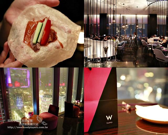 04-W Hotel 紫豔-11