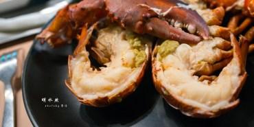 食-台北|明水然鐵板燒鍋物二訪|高品質鐵板燒現撈活龍蝦味道好驚豔|久違的明水然低調依舊|捷運劍潭站美食