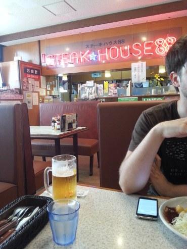 steak house 88 naha