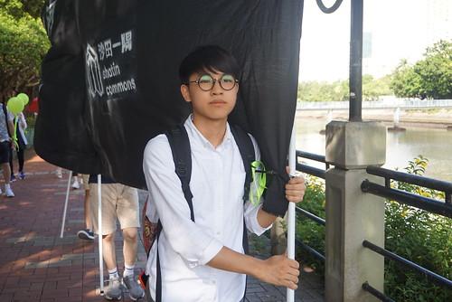 沙田居民守護城門河 遊行反對休憩地改建私樓   獨媒報導   香港獨立媒體網