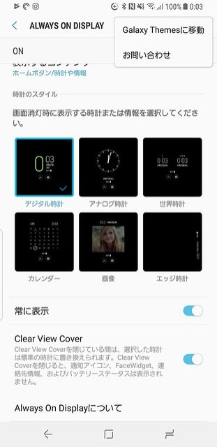 Screenshot_20170627-000323
