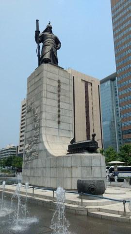 Admiral Yi