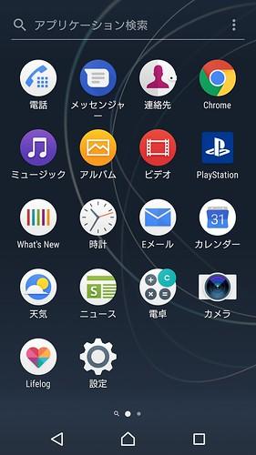 Screenshot_20170603-232004