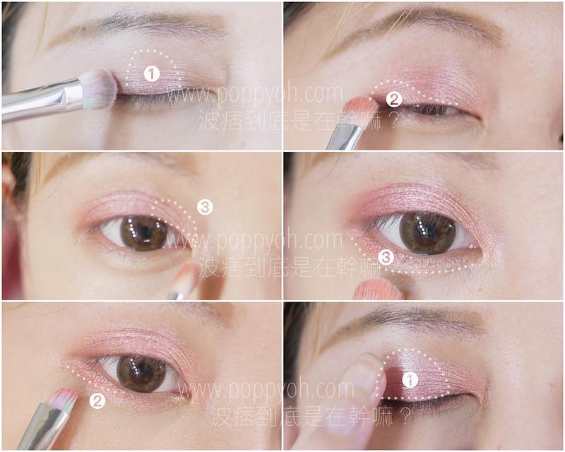 「妝容」戀愛感粉紅妝教學 眼皮浮腫、泡泡眼必看的粉紅眼影配色&畫法   波痞到底是在幹嘛?