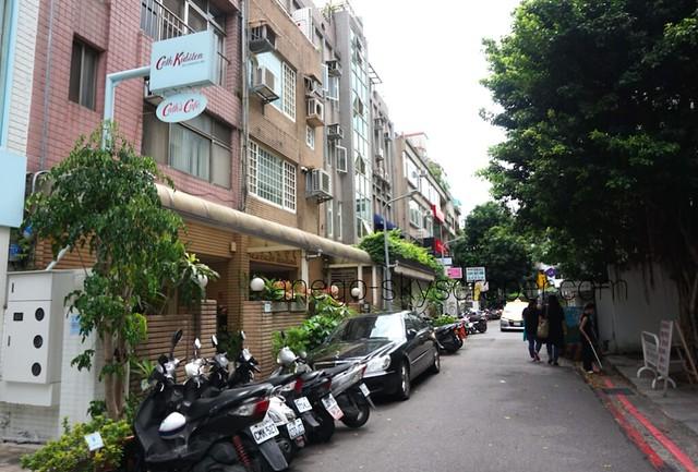 中山 台北之家
