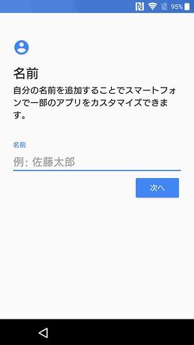 Screenshot_20170603-231750