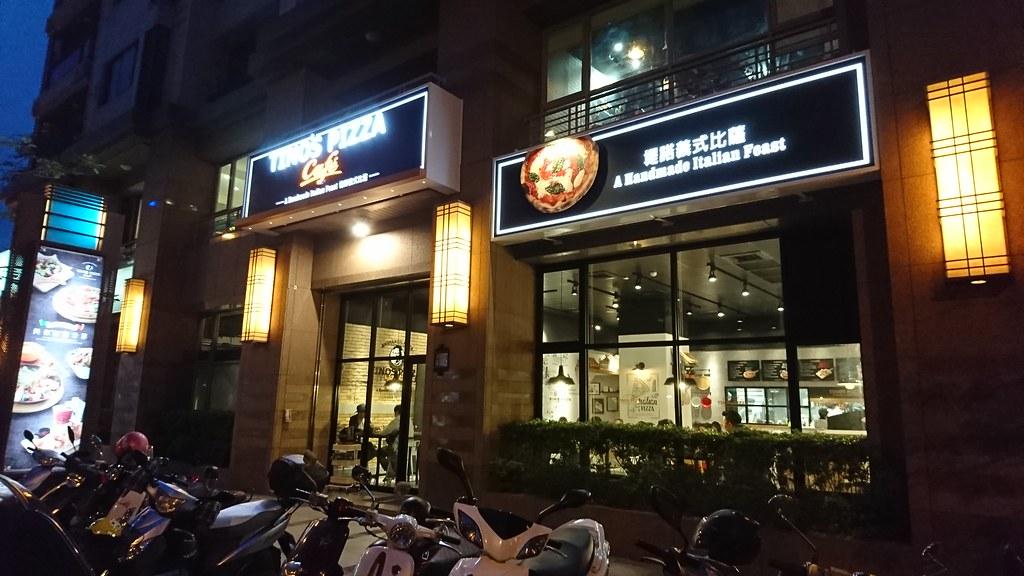 [食記] 高雄 - Tino's Pizza cafe堤諾義式披薩(河堤店) @ 鍵盤小妹─美食、在地旅遊、文史、開箱及心得 :: 痞客邦