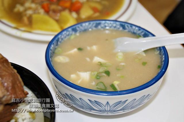 台南三富小吃店 06