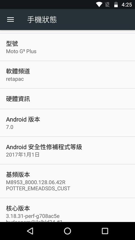 Screenshot_20170530-162518