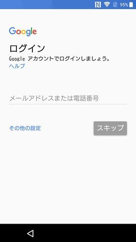 Screenshot_20170603-231738