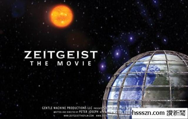 zeitgeist-the-movie_结果