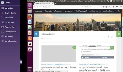 จำลองเครื่องคอมพิวเตอร์ ระบบปฏิบัติการ Ubuntu 16.04