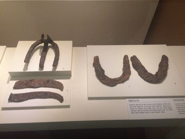Picture from the National Museum of Korea