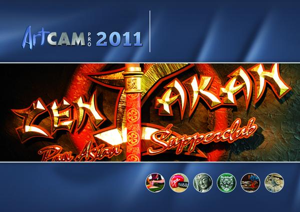 Delcam ArtCAM 2011 build 215 full