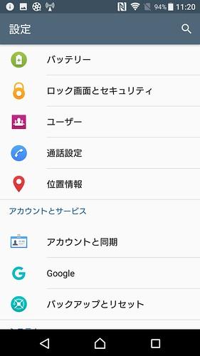 Screenshot_20170603-232043