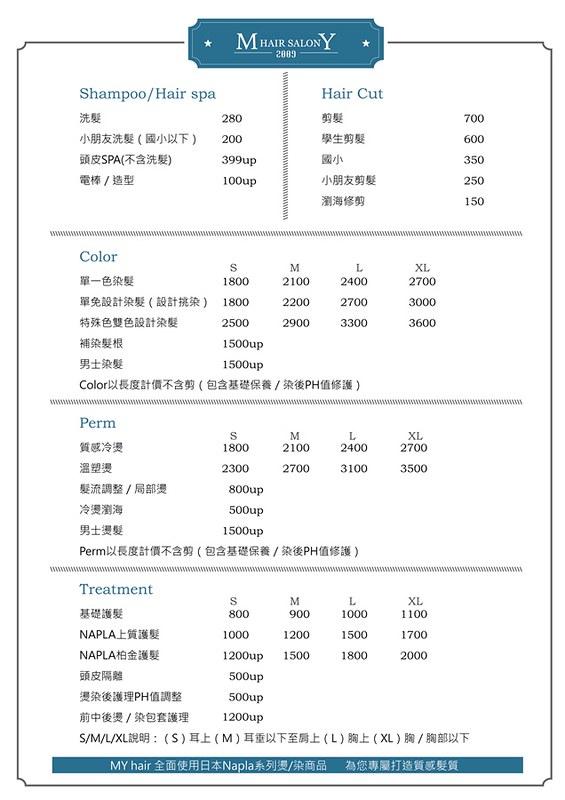 myhair menu-a4