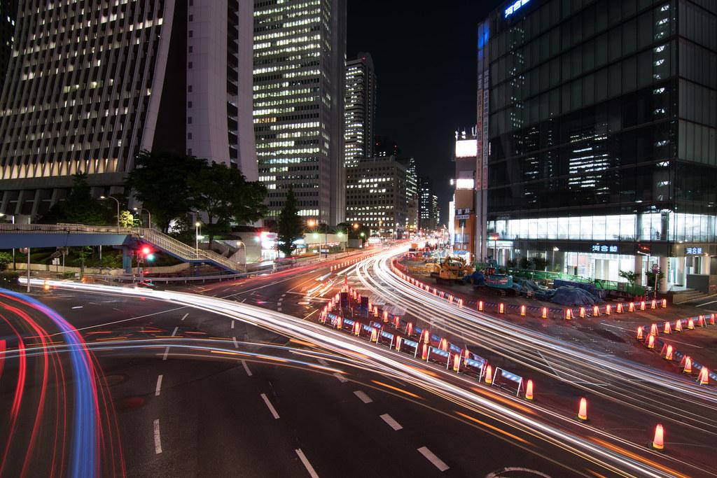 NishiShinjuku  Tokyo Japan  PLEASE DO NOT POST TO