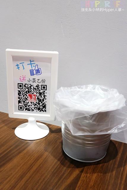 崔炸雞 요요치킨 -漢口店 (5)