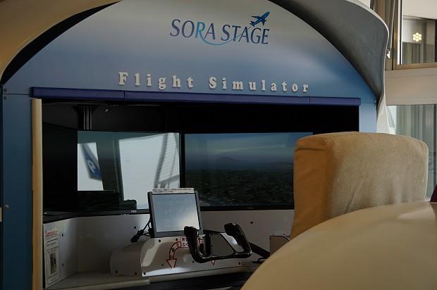170625 鹿児島空港ソラステージフライトシミュレーター