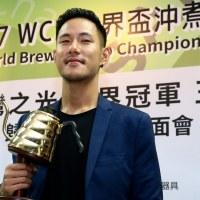 關於比賽自選咖啡豆的烘焙方式,王策 2017年世界咖啡沖煮大賽冠軍 (Chad Wang - 2017 World Brewers Cup Champion)