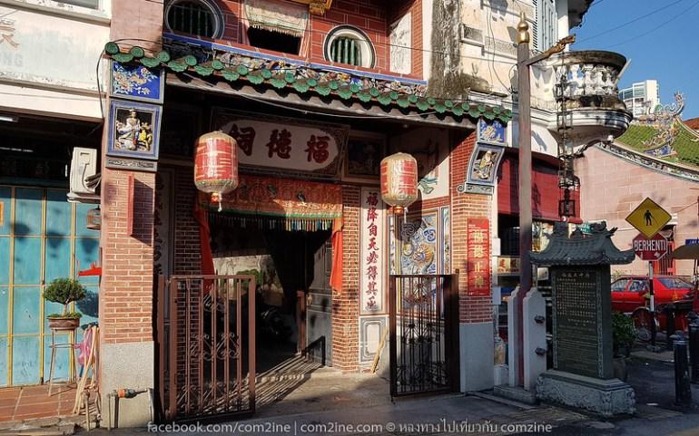 ศาลประจำตระกูลคู ที่เที่ยวเมืองปีนัง