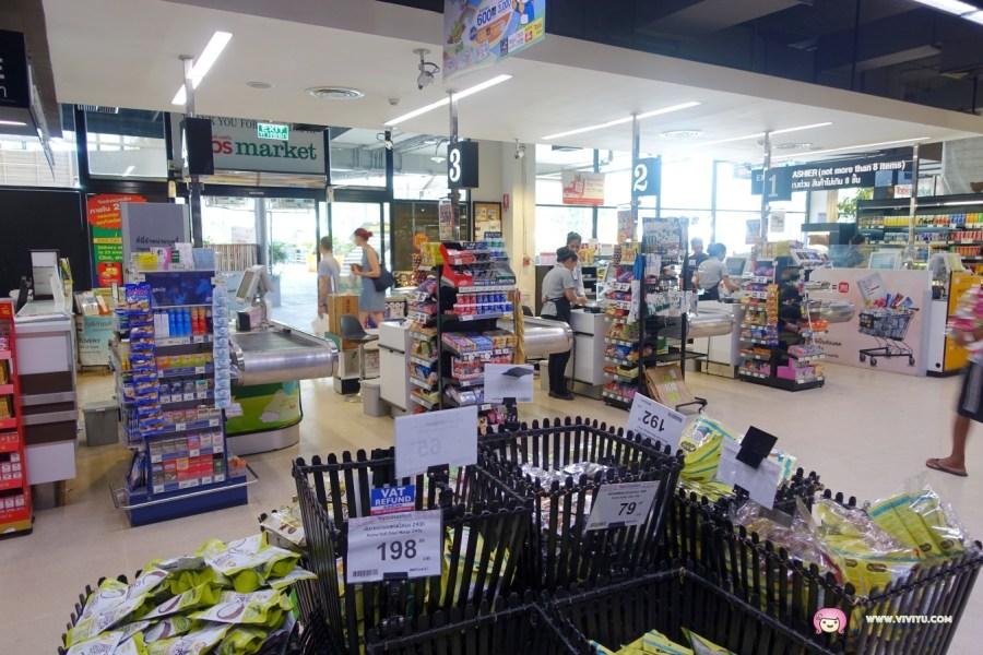 [蘇梅島.購物]Central Festival Samui Shopping Mall~自由行必去購物景點.特價優惠商品超多.想撿便宜絕對不可以錯過 @VIVIYU小世界