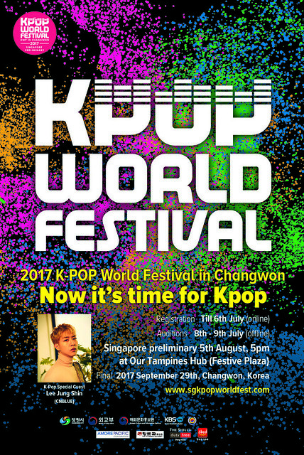 K-Pop World Festival (Lee Jungshin)