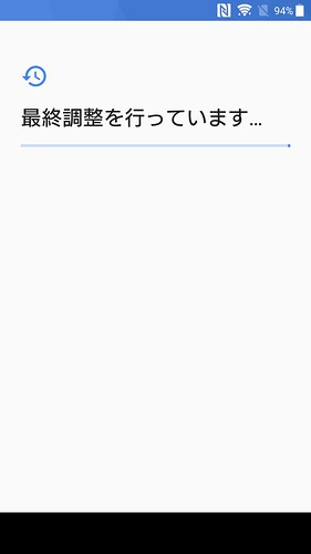 Screenshot_20170603-231841