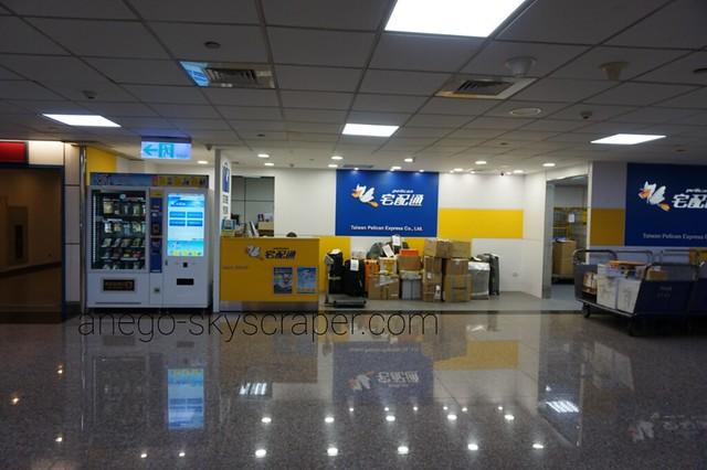桃園空港 ペリカン