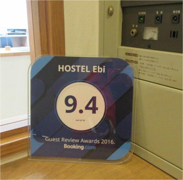 Hostel Ebi(12)