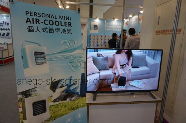 innovex air cooler