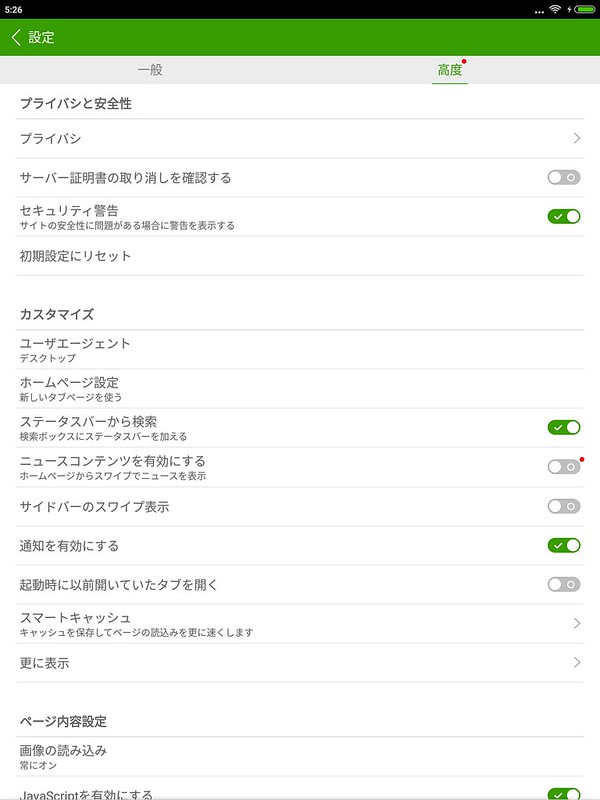 Screenshot_2017-05-31-05-26-50-685_com.dolphin.browser.android.jp